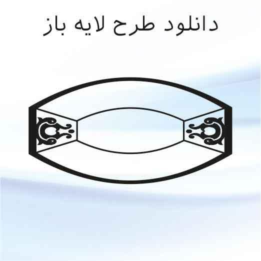 قالب مهر سازی  مهر سازی قالب مهر دانلود قالب مهر سازی